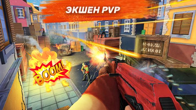 screenshot Guns Of Boom