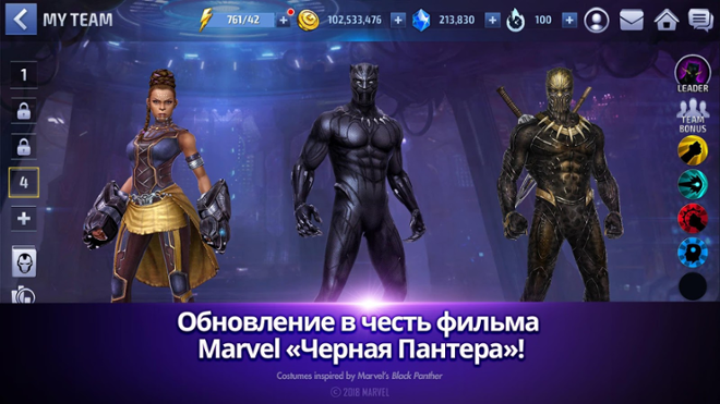 screenshot MARVEL Future Fight