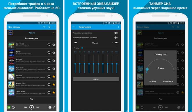 screenshot PCRADIO