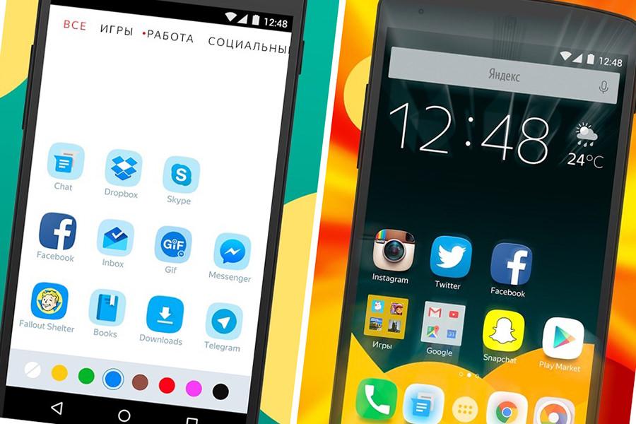 screenshot Yandex Launcher