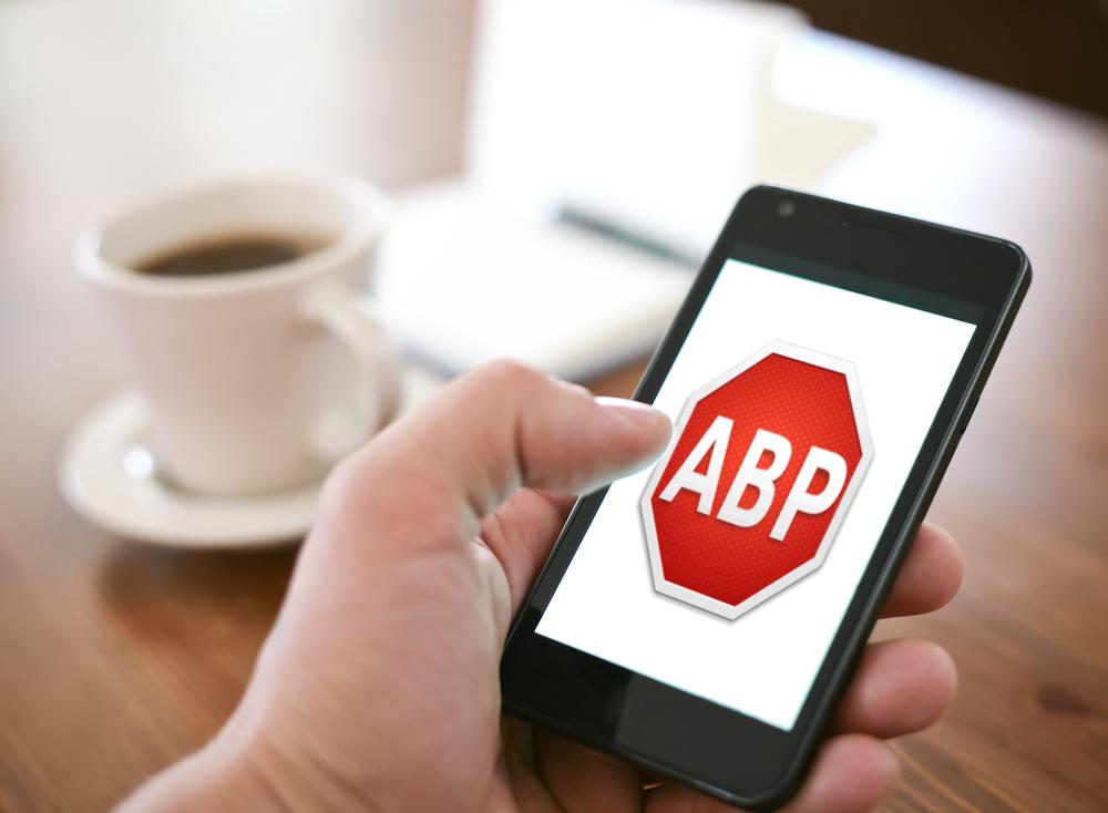 Иконка Как избавиться от рекламы на Андроиде
