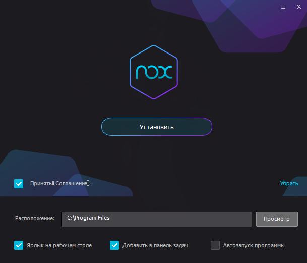 Иконка Как пользоваться эмулятором Nox App Player