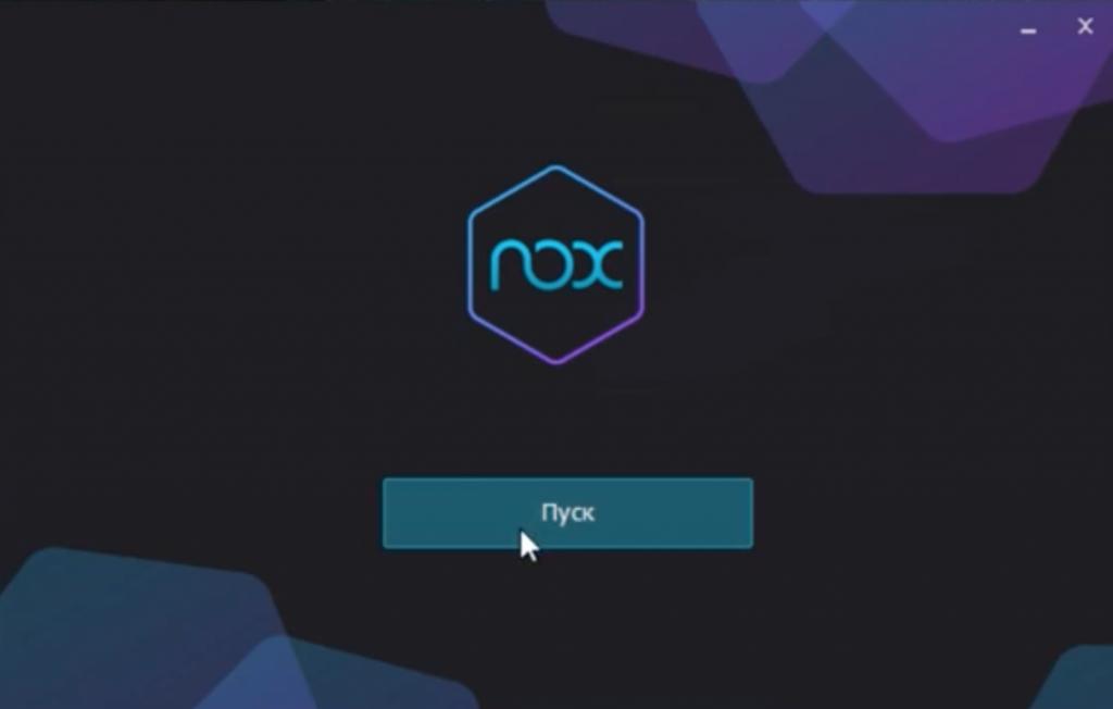Иллюстрация на тему Как скачать или обновить эмулятор Nox App Player до свежей версии