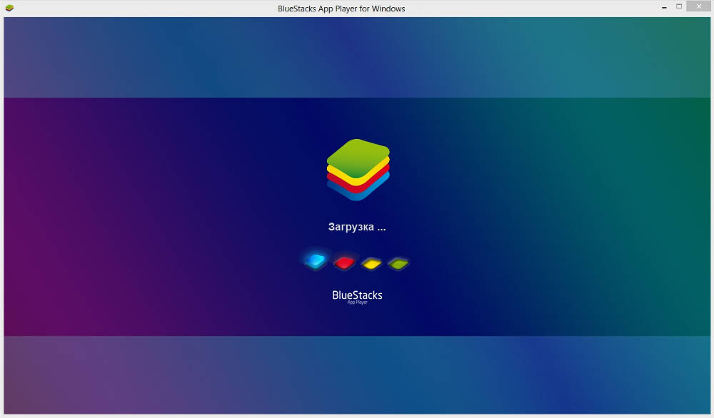 Иллюстрация на тему Эмулятор bluestacks для Windows 8: что это такое и как его установить