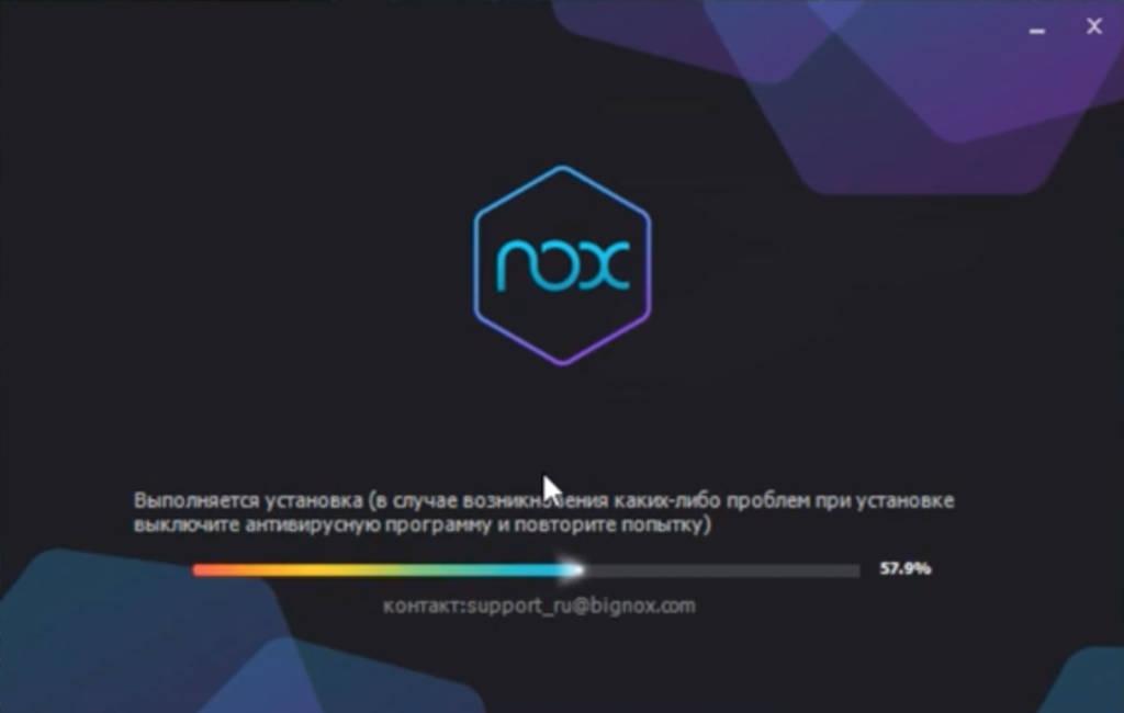 Иллюстрация на тему Что делать, если эмулятор Nox App Player зависает при 99 процентах