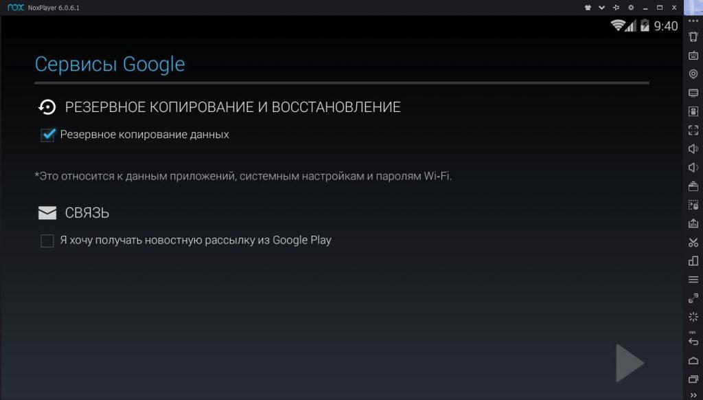 Иллюстрация на тему Nox player 6, эмулятор ОС Андроид на ПК: его установка и возможности