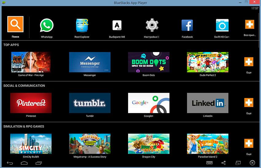 Иллюстрация на тему Эмулятор Андроид bluestacks для Windows XP: возможности и особенности