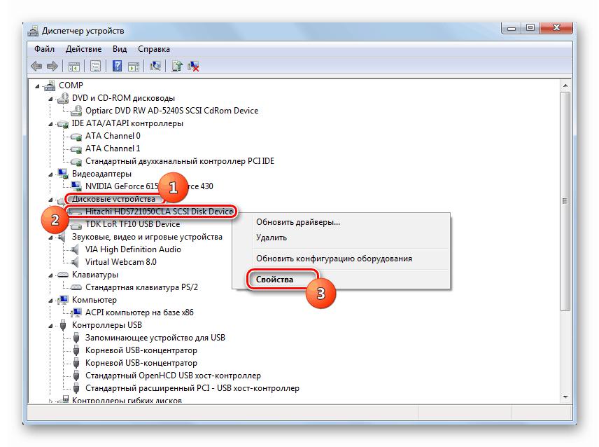 Иллюстрация на тему Cистемные требования эмулятора BlueStacks при установке на Windows