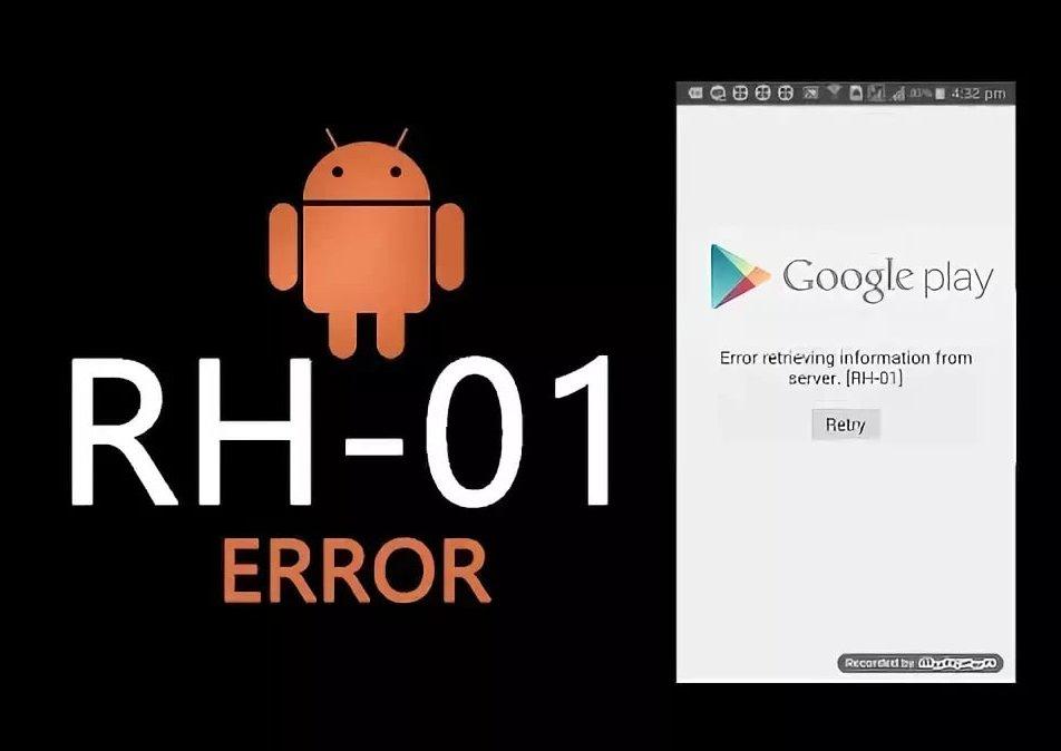 Иконка Ошибка при получении данных с сервера RH-01