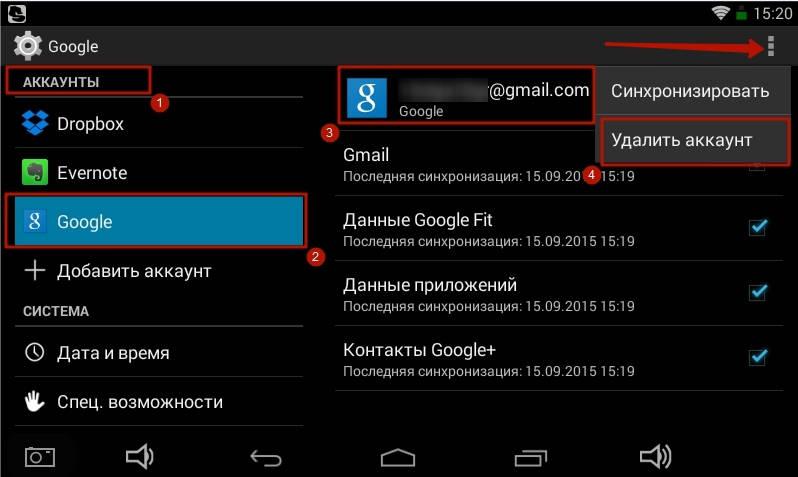 Иллюстрация на тему Ошибка RH-01 при передаче данных с сервисов Google: как это исправить