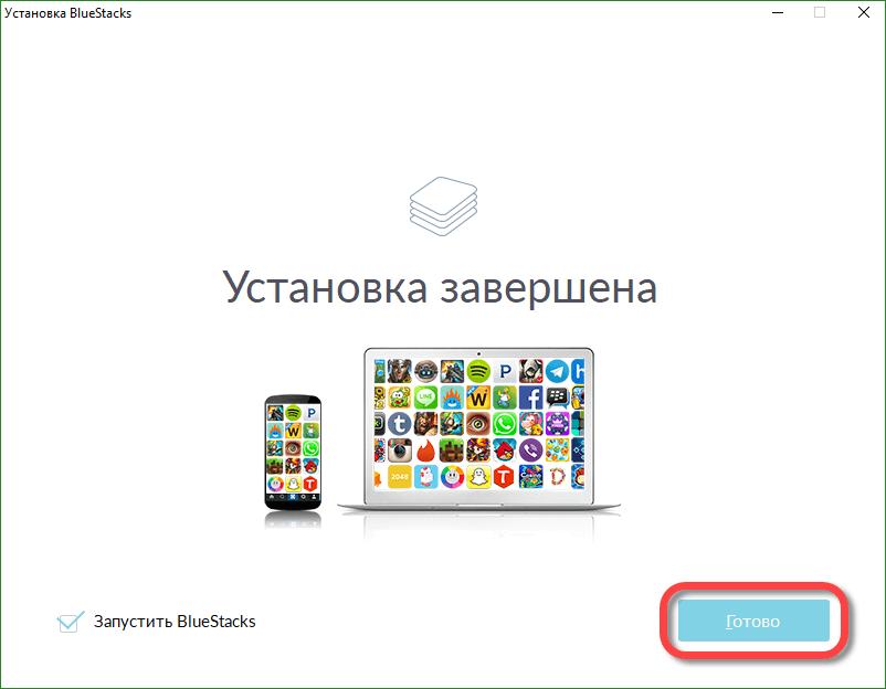 Иллюстрация на тему Эмулятор bluestacks для Windows 10: что за программа и как установить
