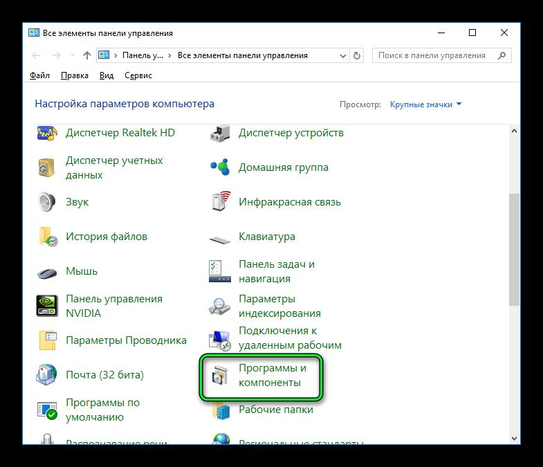 "Иллюстрация на тему BlueStacks, ошибка установки ""Последняя версия уже установлена"""