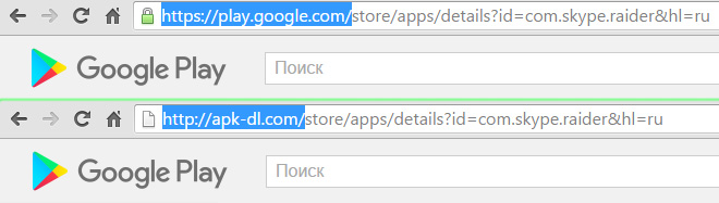 Иллюстрация на тему Сохраняем файлы apk на компьютер: программы и сервисы для скачивания