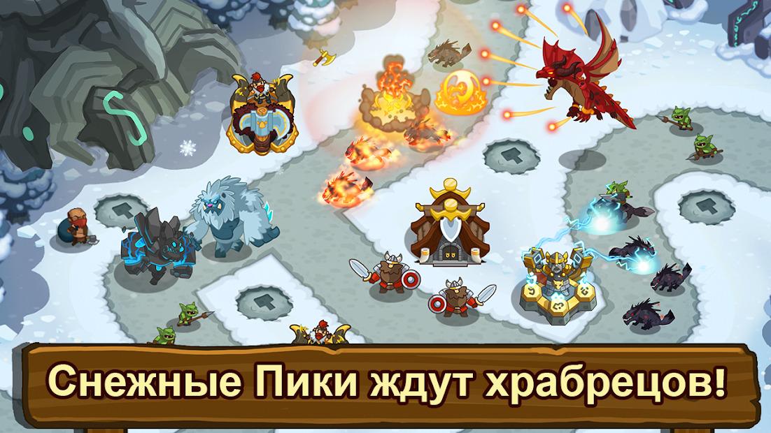Иллюстрация на тему Realm Defense: прохождение игры, основные герои, читы и секреты