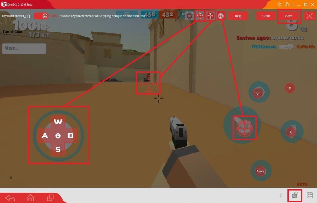 Иллюстрация на тему Скачать Фан оф Ганс на Адроид: описание и особенности игры