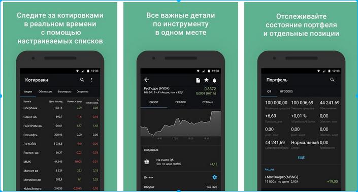 Иллюстрация на тему Quik Android скачать программу на Андроид: инструкция по установке