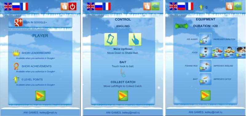 Иллюстрация на тему Скачать игру Зимняя Рыбалка на телефоны Андроид (на русском)