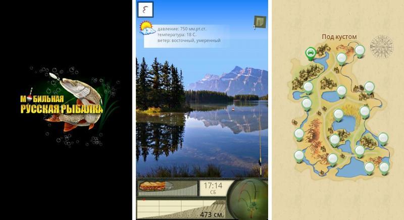 Иллюстрация на тему Скачать игру Мобильная русская рыбалка на Андроид