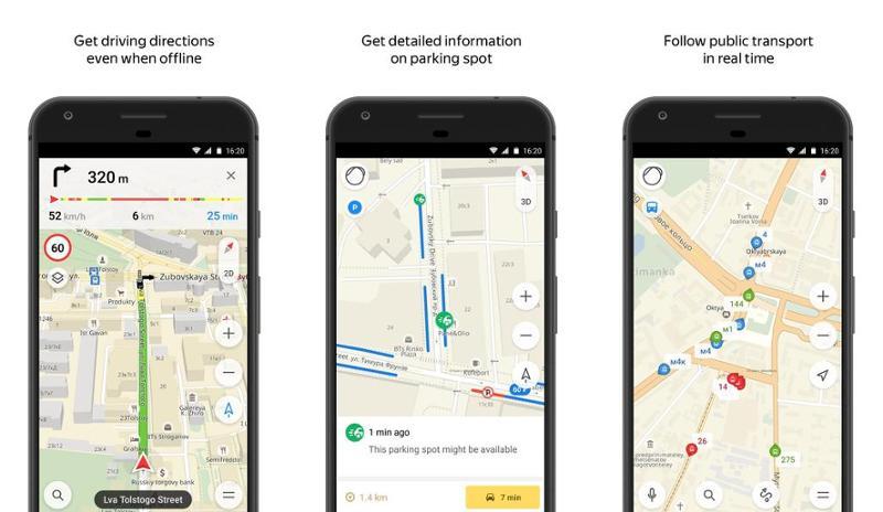 Иллюстрация на тему Навигатор для пешехода на андроид на русском языке