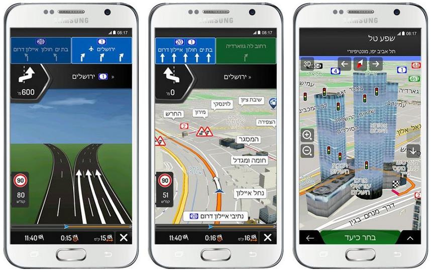 Иллюстрация на тему Навигаторы для грузовых автомобилей на Андроид-смартфоны