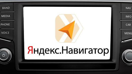 Иллюстрация на тему Аndroid Auto и Яндекс Навигатор: как скачать и подключить