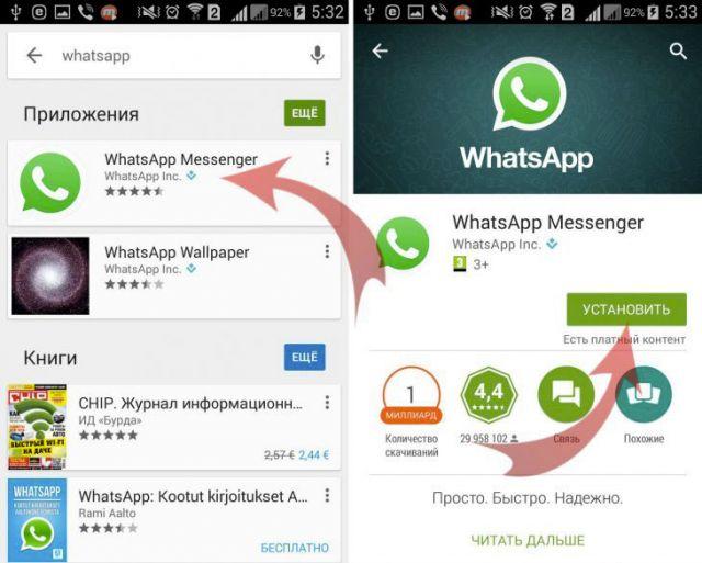 Иллюстрация на тему Как прочитать удаленные сообщения в WhatsApp: три простых способа