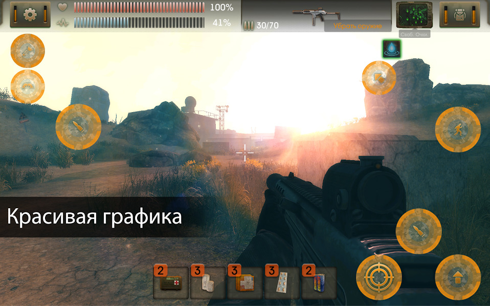Иллюстрация на тему The Sun: Origin - скачать полную версию игры на Андроид