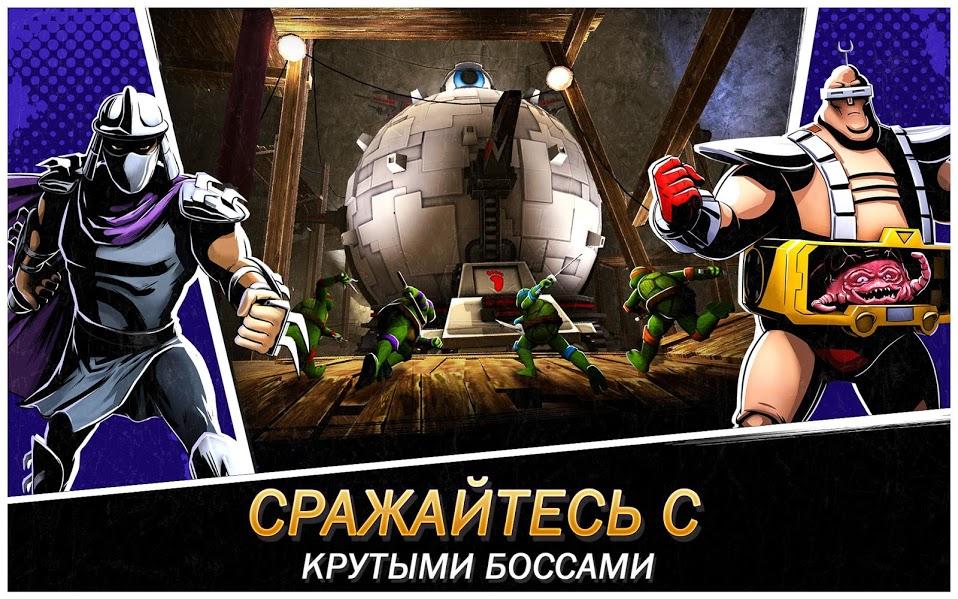 Иллюстрация на тему Черепашки-Ниндзя: Легенды - скачать игру на Андроид