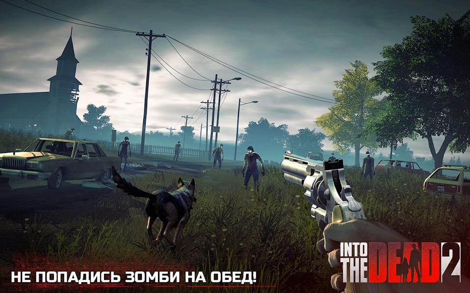 Иллюстрация на тему Into the Dead 2: скачать полную версию игры на Андроид
