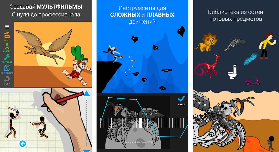 Иллюстрация на тему Рисуем Мультфильмы 2: скачать полную версию игры на Андроид