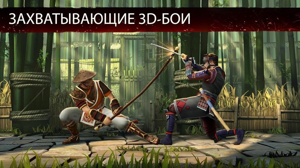 Иллюстрация на тему Shadow Fight 3: скачать полную версию игры на Андроид