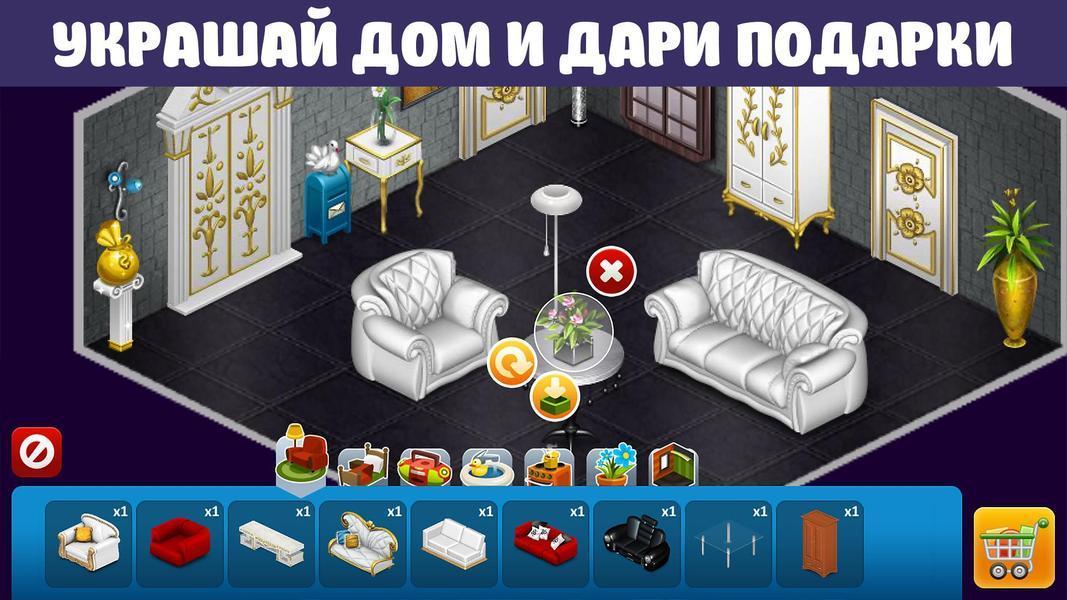 Иллюстрация на тему Скачать Аватарию на Андроид-телефон на русском языке