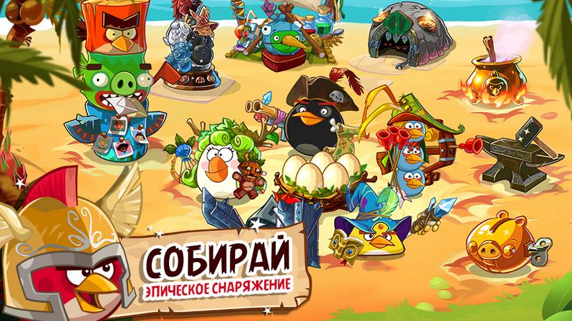 Иллюстрация на тему Скачать Angry Birds Epic RPG на Андроид: руководство по установке