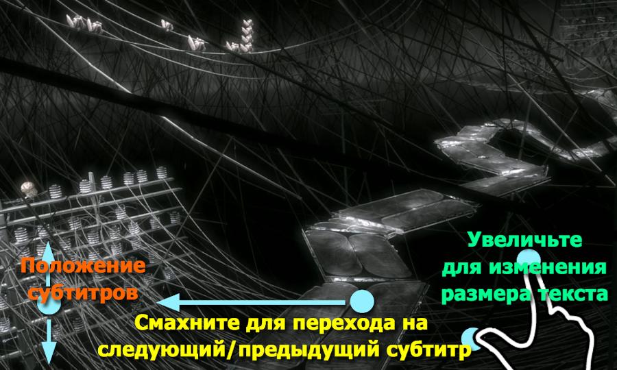 Иллюстрация на тему MX Player: скачать установщик APK на телефоны Андроид