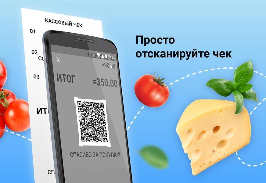 Иллюстрация на тему Едадил: скачать бесплатно на телефон приложение для Андроид