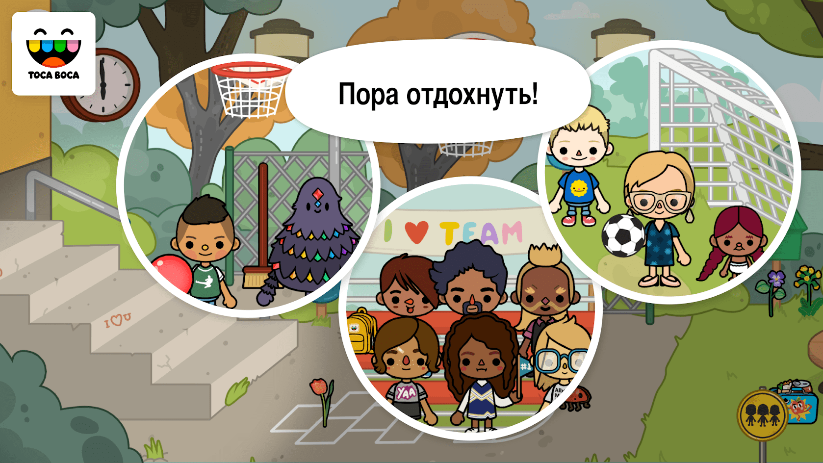 Иллюстрация на тему Toca Life: School - скачать полную версию игры на Андроид