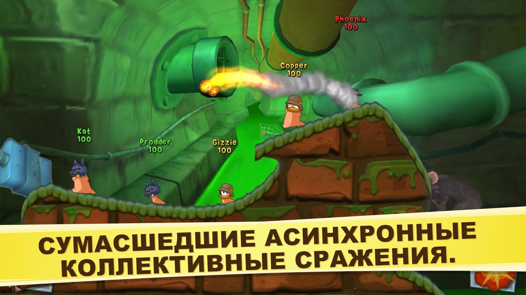 Иллюстрация на тему Worms 3: скачать на Андроид полную версию игры на русском языке