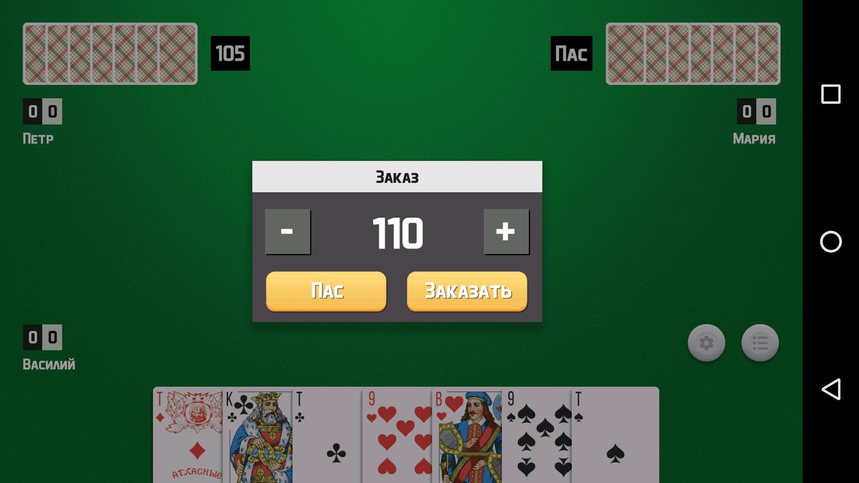 Иллюстрация на тему Скачать игру 1000 на Андроид-телефон полную версию