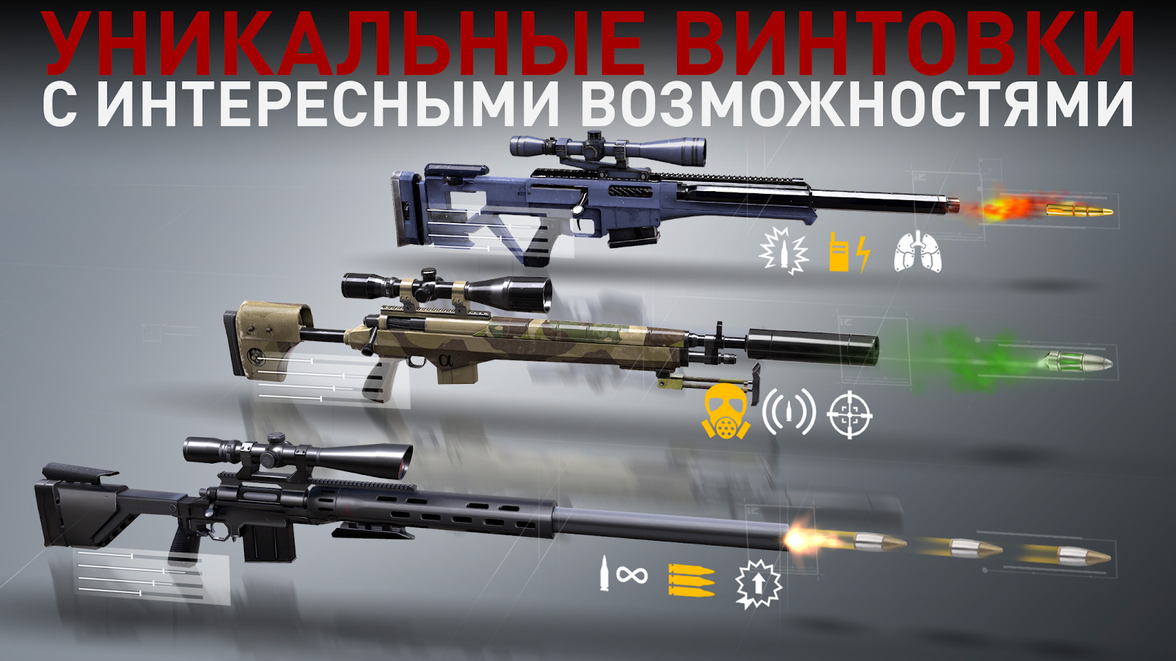 Иллюстрация на тему Hitman Sniper: скачать полную версию игры на Андроид