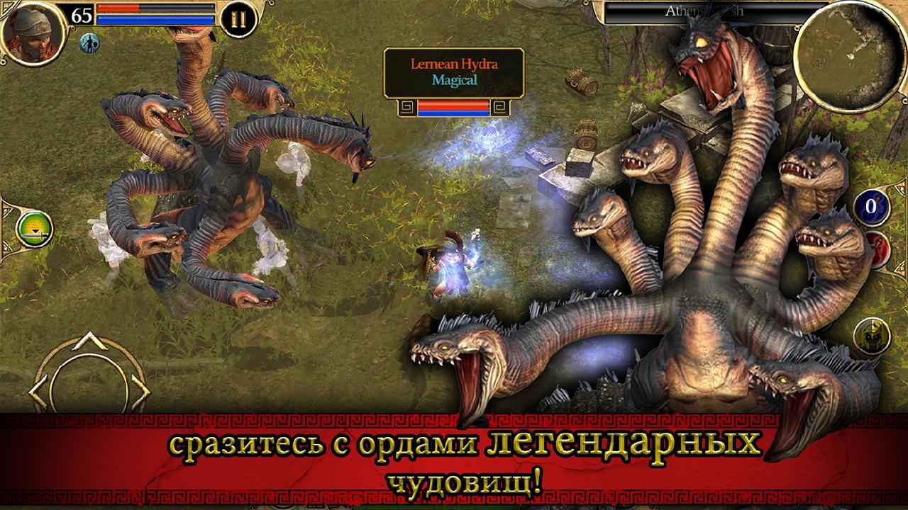 Иллюстрация на тему Titan Quest на Android: скачатьи установить полную версию игры