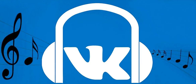 Иконка Список приложений для прослушивания музыки из В...