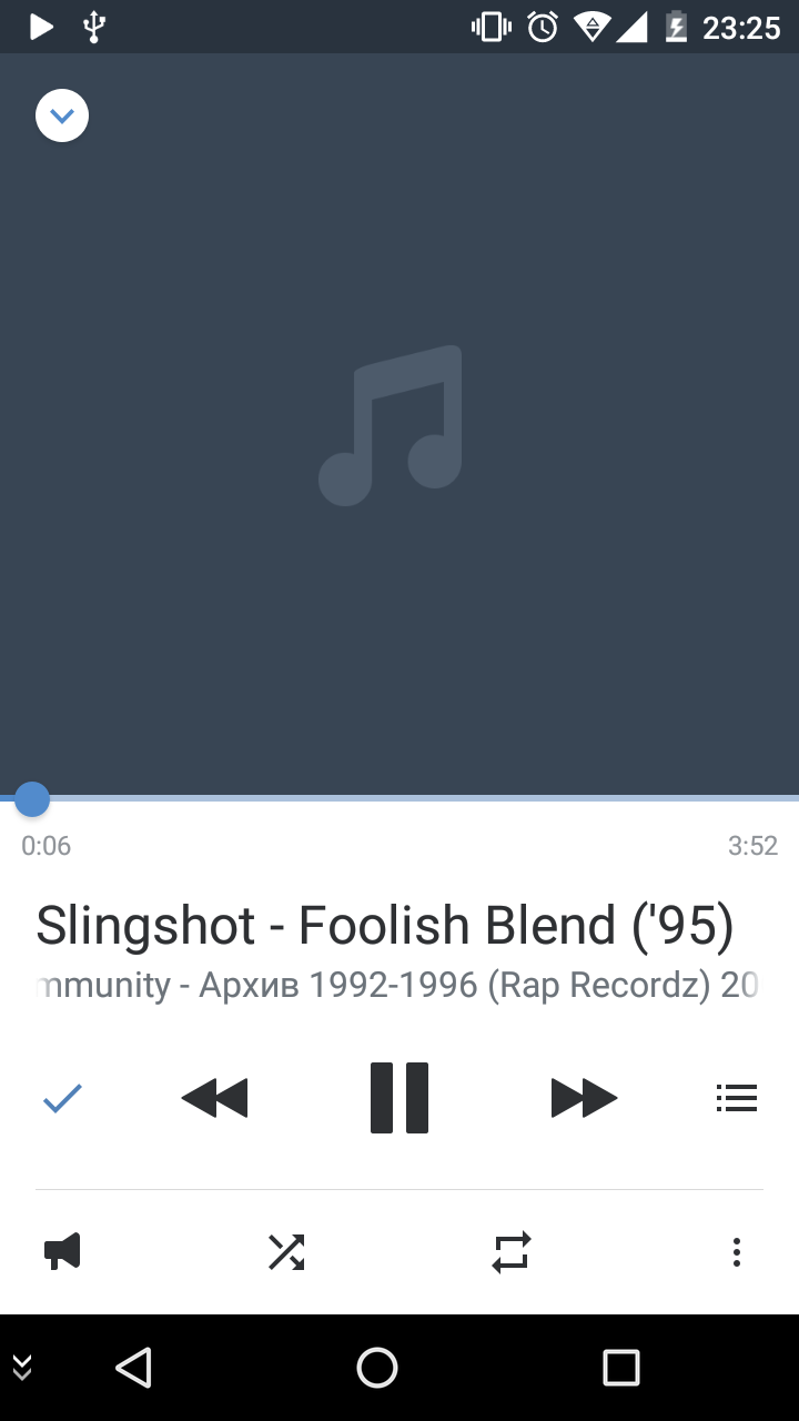 Иллюстрация на тему Музыка ВК оффлайн на Андроид: как слушать музыку без интернета