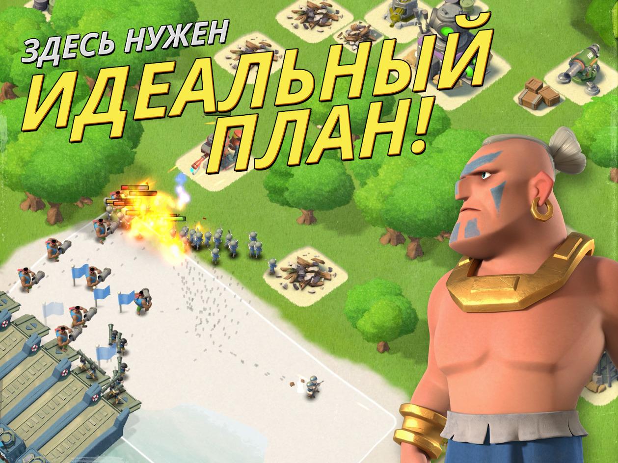 Иллюстрация на тему Скачать новую версию Boom Beach на Андроид на русском