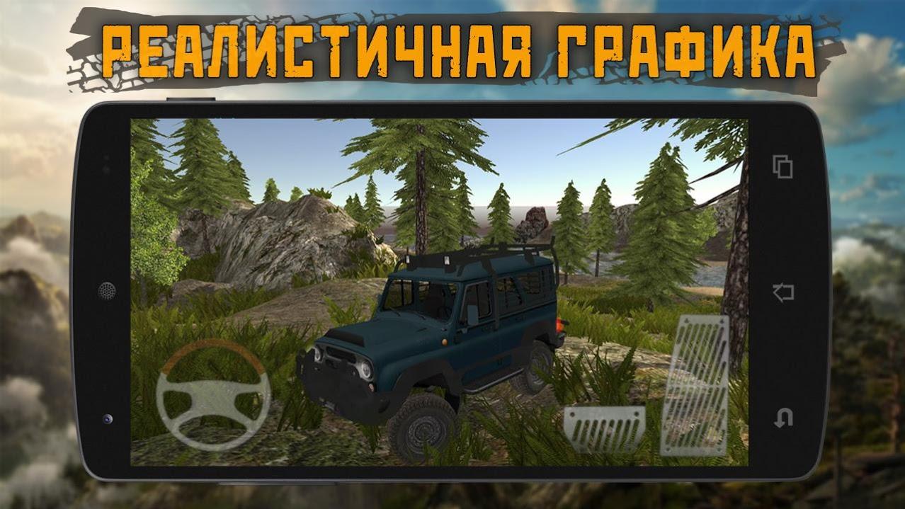 Иллюстрация на тему Dirt on Tires 2: Village - скачать полную версию игры на Андроид