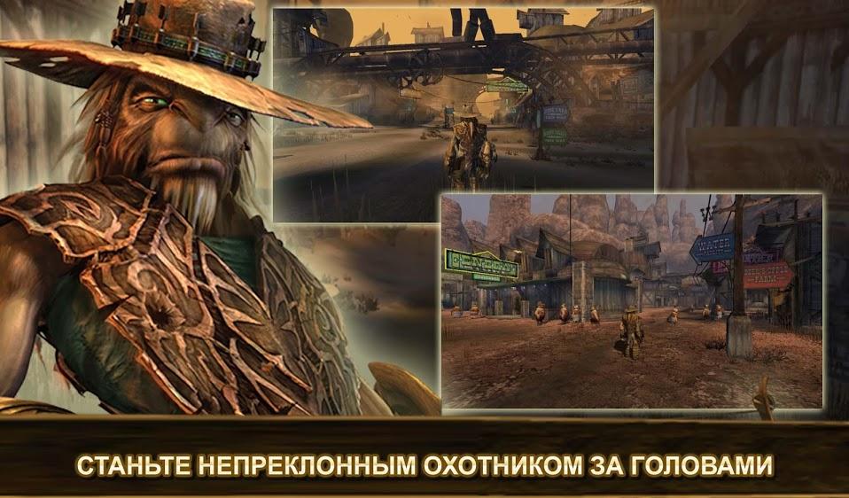 Иллюстрация на тему Oddworld: Stranger's Wrath - скачать на Андроид полную версию игры