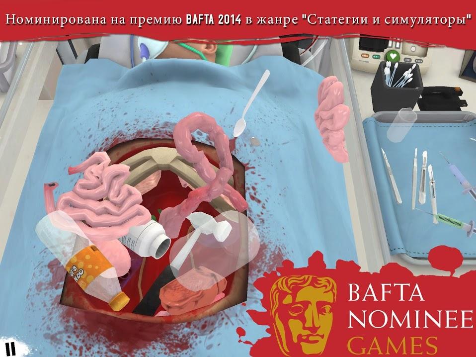 Иллюстрация на тему Скачать Surgeon Simulator на Андроид: полная версия игры