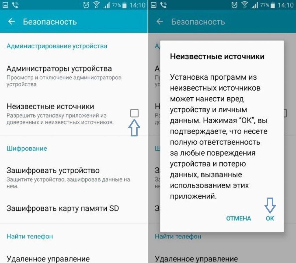 Иллюстрация на тему Cleaner VK Pro: скачать приложение для чистки ВКонтакте на Андроид
