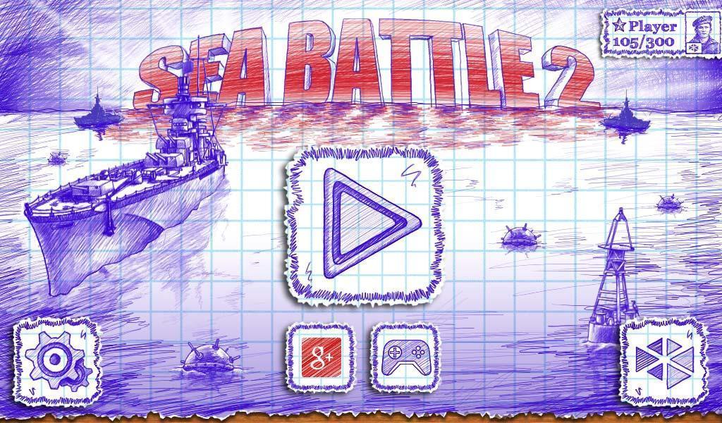 Иллюстрация на тему Скачать Морской бой 2 на Андроид: полная версия игры