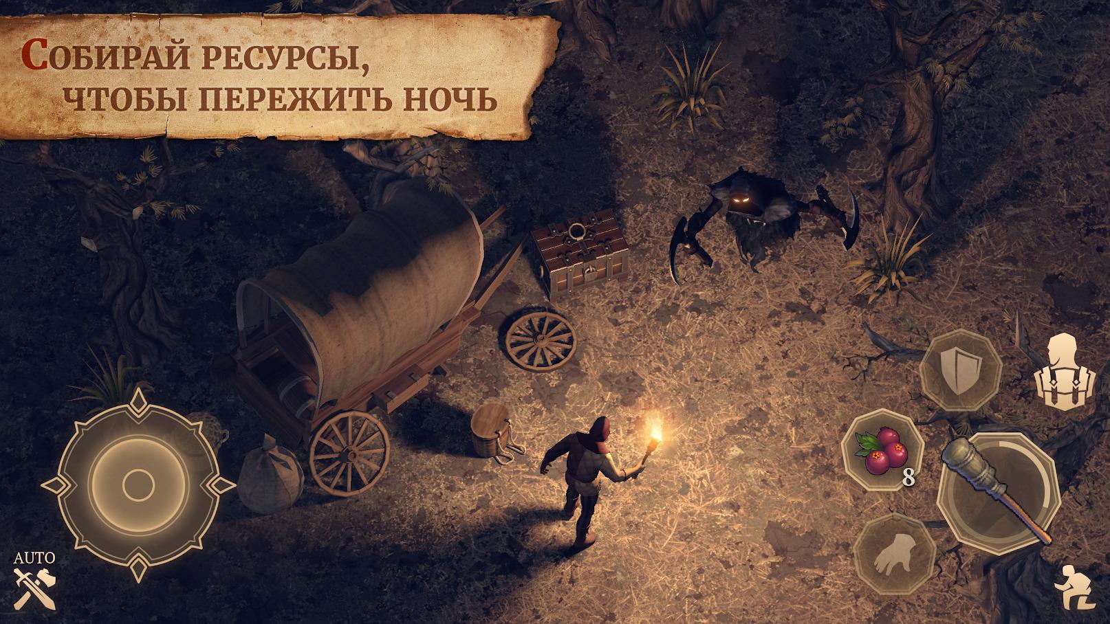 Иллюстрация на тему Grim Soul Dark Fantasy Survival: скачать на Андроид
