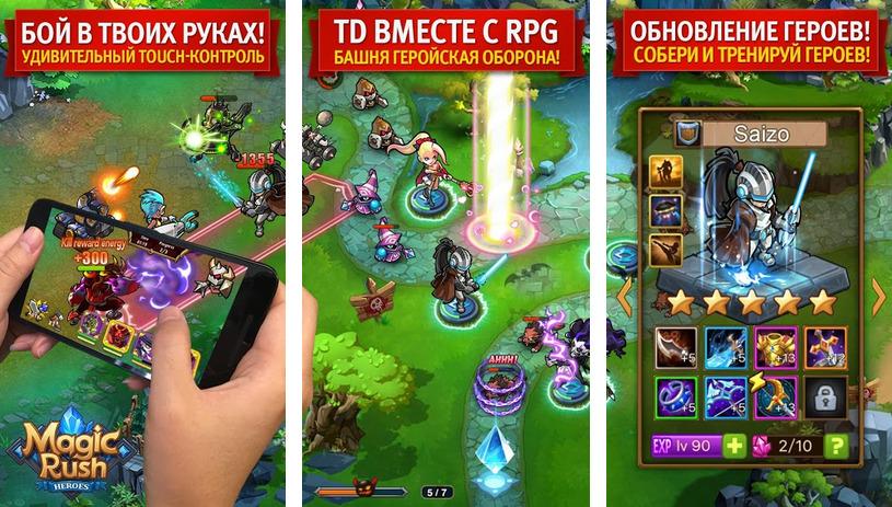 Иллюстрация на тему Magic Rush Heroes: скачать полную версию игры на Андроид